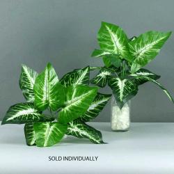 Artificial Dieffenbachia Plant 7 Stems - DIE003 D4
