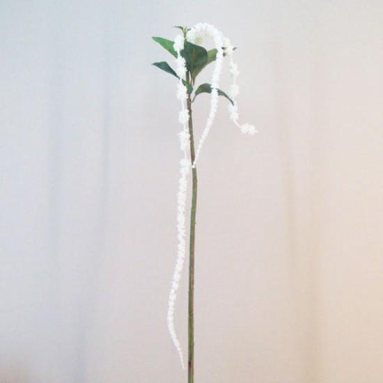Artificial Amaranthus Cream - A023 B2